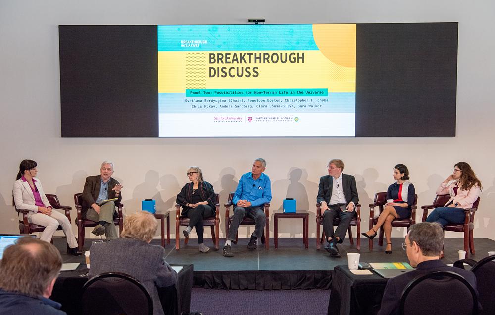 Breakthrough Discuss 2018