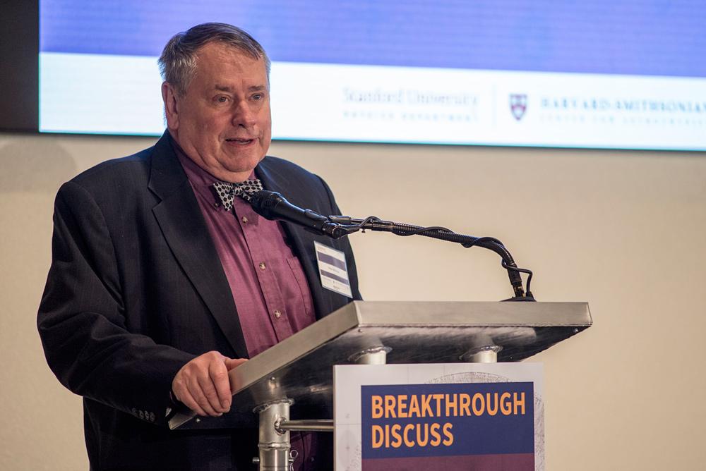Breakthrough Discuss 2017